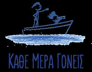 Μικροί επιστήμονες εν δράσει @ Κέντρο Επισκεπτών Θησείου του Εθνικού Αστεροσκοπείου Αθηνών