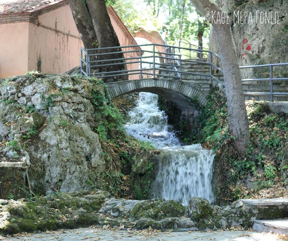 Σλαβική γέφυρα που χρονολογείται