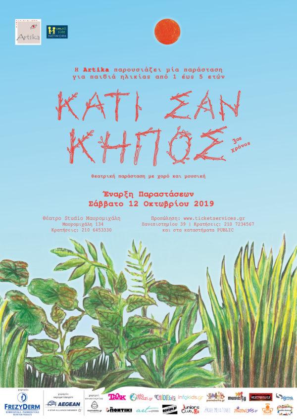 kati_san_kipos_poster_a3_2019_print